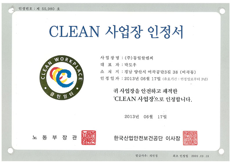 clean-workplace