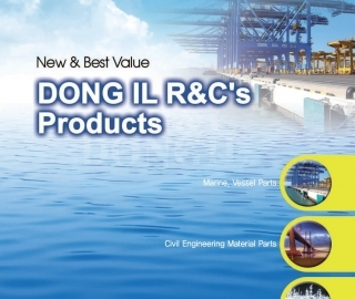Dongil R&C – about company
